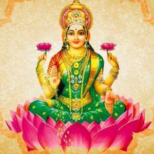 Mahalakshmi Mala / महालक्ष्मी मालाएं