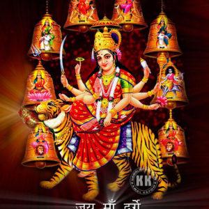 NavDurga Mala / नवदुर्गा मालाएं
